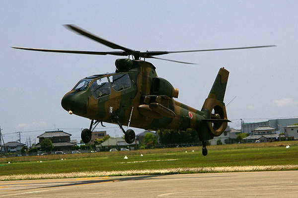 The OH-1 is a light observation helicopter operated by the Japan Ground Self-Defence Force (JGSDF).