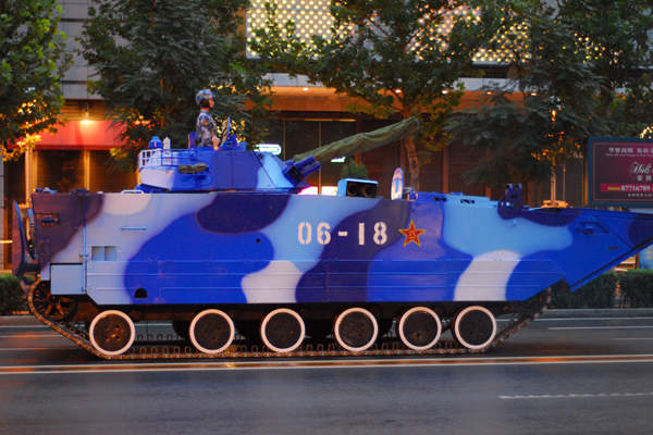 ZBD-05 is a Chinese amphibious infantry fighting vehicle (IFV). Image courtesy of Dan.