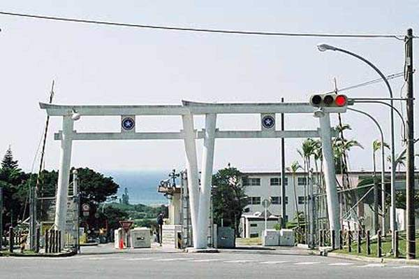 The USAG Torii Station is a United States Army installation located in Yomitan, Okinawa Prefecture, Japan.