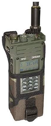 RF2050 EPM mobile transceiver