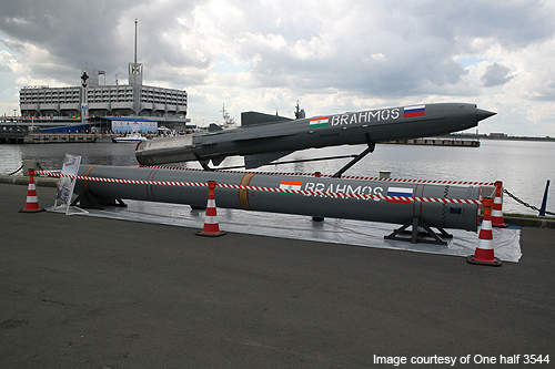 BrahMos supersonic cruise missile displayed at IMDS-2007.