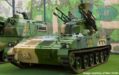 A Type 95 SPAAA vehicle on display at the