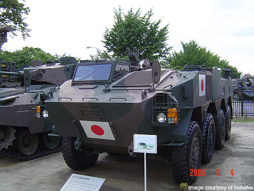 A Type 96 APC displayed at JGSDF PI centre.