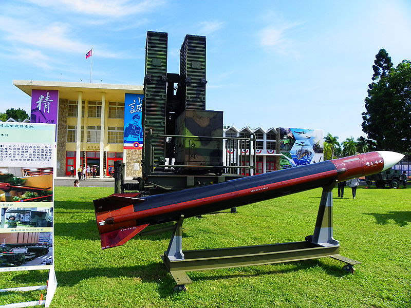 Tien-Kung III air defence system