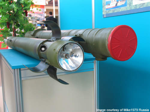 The BMPT has four supersonic Ataka-T anti-tank guided missile (ATGM) launchers.