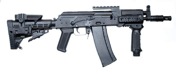 MINI-BERYL 96 Compact Close Assault Rifle