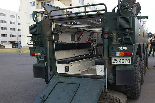 The power-operated ramp at the rear of the Type 96 vehicle allows entry and exit of the troops.