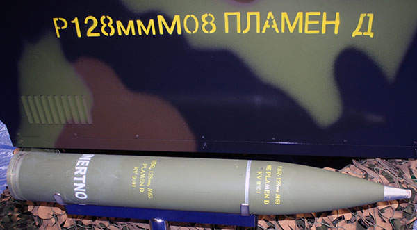 Plamen D 128mm rocket is used in the LRSVM self-propelled multitube rocket launch system. Image courtesy of Kos93.