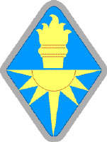 US Army Intelligence Centre