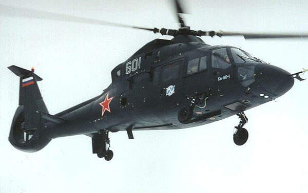 The Kamov Ka-60 Kasatka medium transport helicopter.