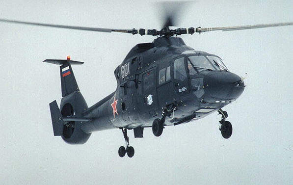 The helicopter took its first flight in 1998.