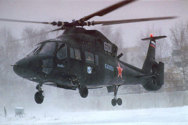 The helicopter can be armed with two 80mm rocket pods or two 7.62mm or 12.7mm guns.
