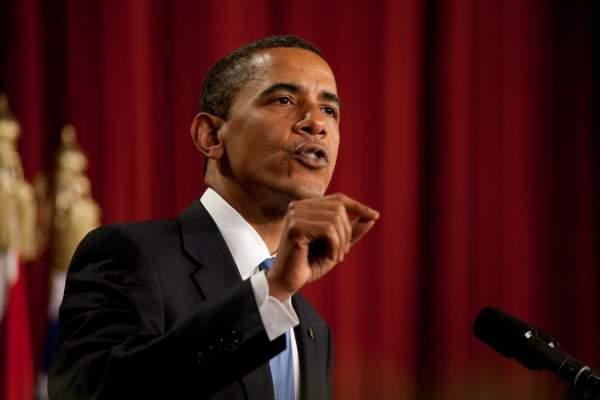 Obama landmine