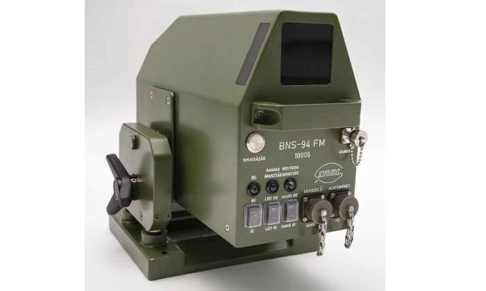 radiation reconnaissance system