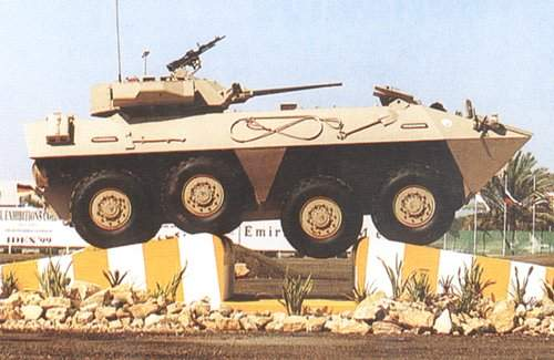 The Al Fahd armoured vehicle traversing a large trench