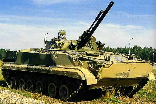 The BMP-3 infantry combat vehicle has been in service with Russia and been exported to a number of countries.
