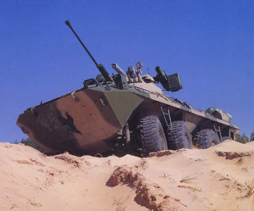 The new BTR-90 builds on the success of the BTR-80.