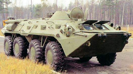 The RKhM-4-01 BTR-80 variant.