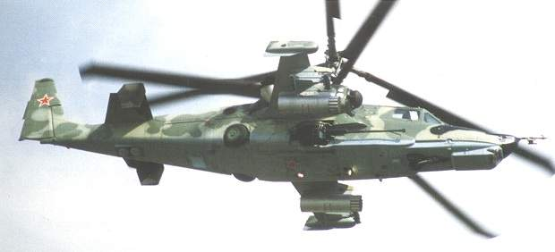 Ka-50 attack helicopter.