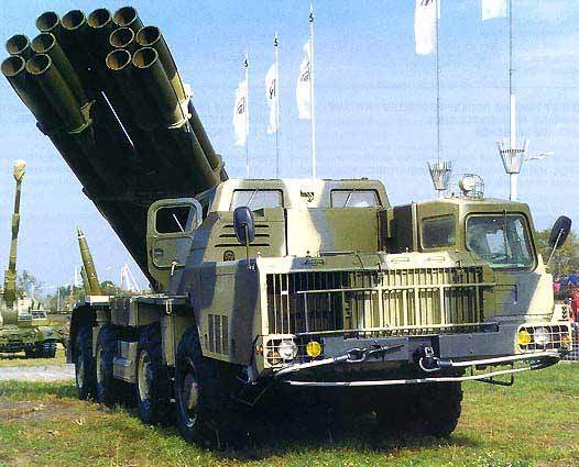 Smerch Russian 9K58 Multiple Launch Rocket System