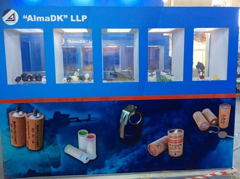 2-alma-dk-product-display