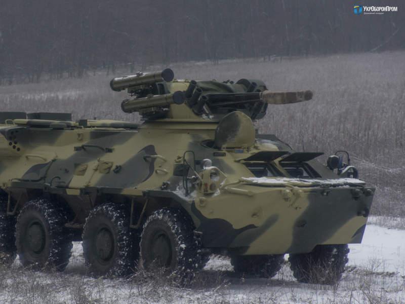 BTR-3DA
