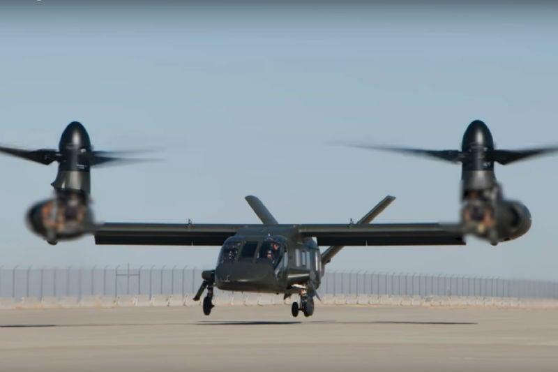 Lockheed Martin PDAS system