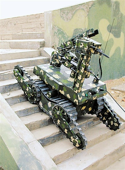 Explosive Ordnance Disposal (EOD) robot