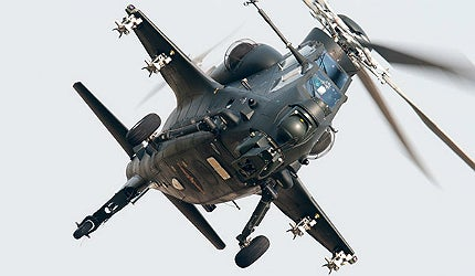 China's Z-10 attack helicopter